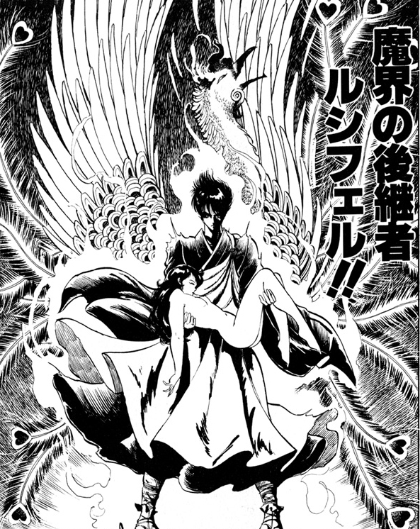 孔雀王 第1巻 - マンガ(漫画) ...