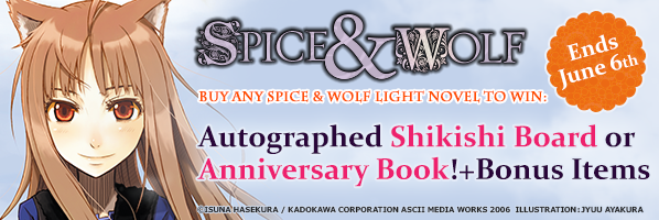 Spice and Wolf Campaign