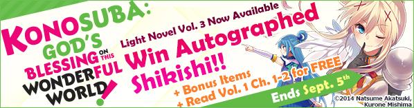 Konosuba Vol. 3 Light Novel Special Campaign