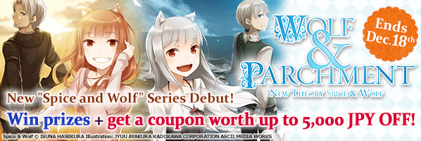 Wolf & Parchment: New Theory Spice & Wolf Debut CP