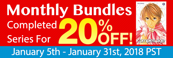 Monthly Bundle (January)