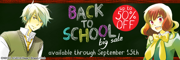 Media Do - Back to School Sale