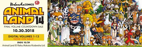 Animal Land Final Volume Countdown Sale