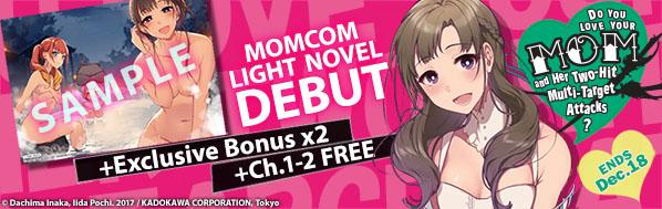 MomCom Light Novel Debut