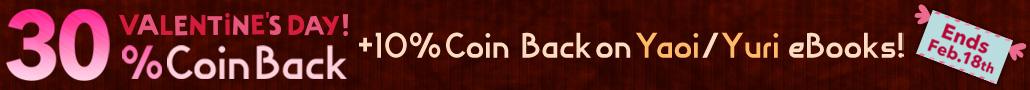Valentine's Coin Back Campaign!