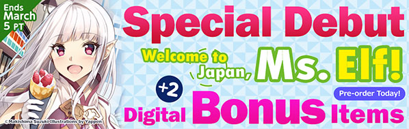 Welcome to Japan, Ms. Elf! Debut Campaign