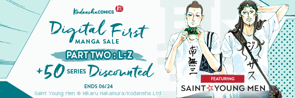 Kodansha Comics: Digital First