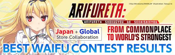Arifureta BEST WAIFU CONTEST RESULTS