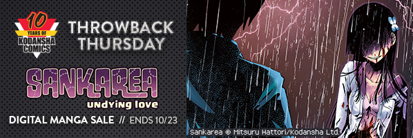 Throwback Thursday: Sankarea