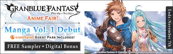 Granblue Fantasy Manga + Anime Fair