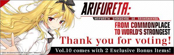 Arifureta BEST WAIFU CONTEST: Bonus Items!