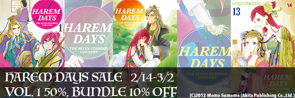HAREM DAYS THE SEVEN-STARRED COUNTRY Sale
