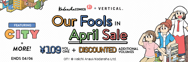 Kodansha Promotion: Our Fools in April