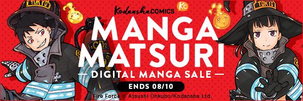 Kodansha promotion: Manga Matsuri