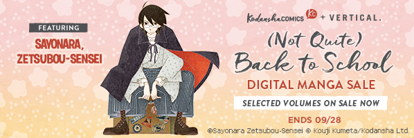Kodansha promotion: Back to School