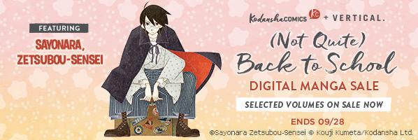 Kodansha promotion: Back to School