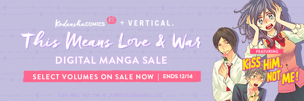 Kodansha promotion:This Means Love & War