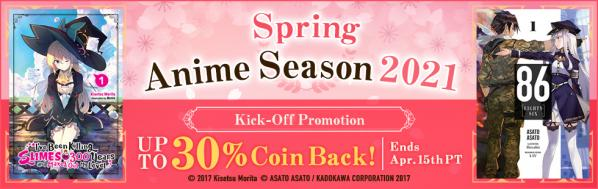 Spring Anime Season 2021 Kick-Off Promotion