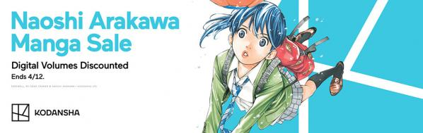 KUP Naoshi Arakawa promotion