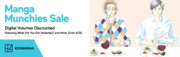 Kodansha promotion: Manga Munchies