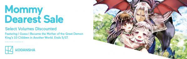 Kodansha promotion: Mommy Dearest