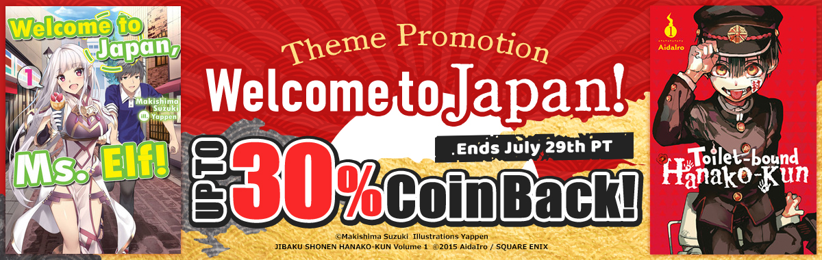 Welcome to Japan! Theme Promotion