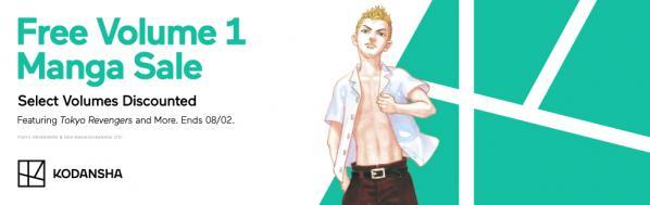 Kodansha Promotion: Free Vol.1