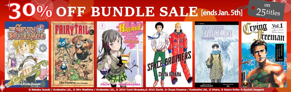 30% OFF Bundle Sale
