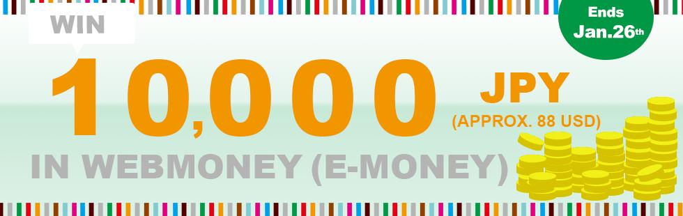 10,000JPY (88 USD) WebMoney Giveaway
