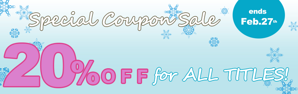 20% OFF Coupon Sale (February, 2017)