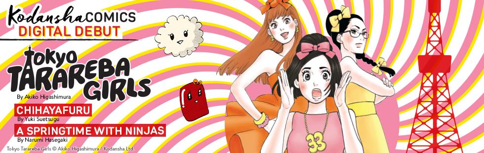 Kodansha Comics Digital Debut