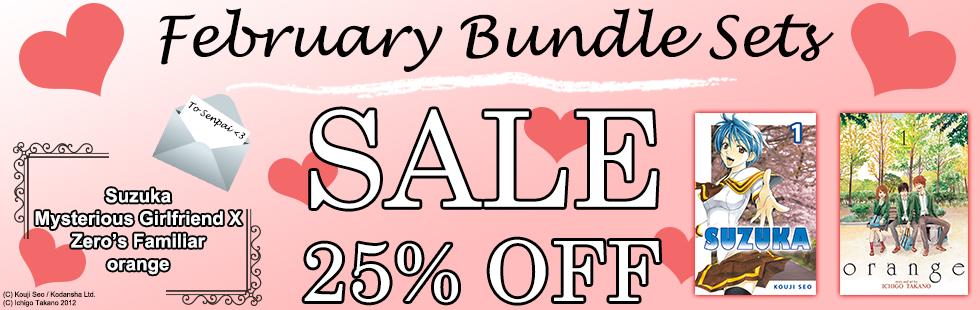 February Bundle Sale