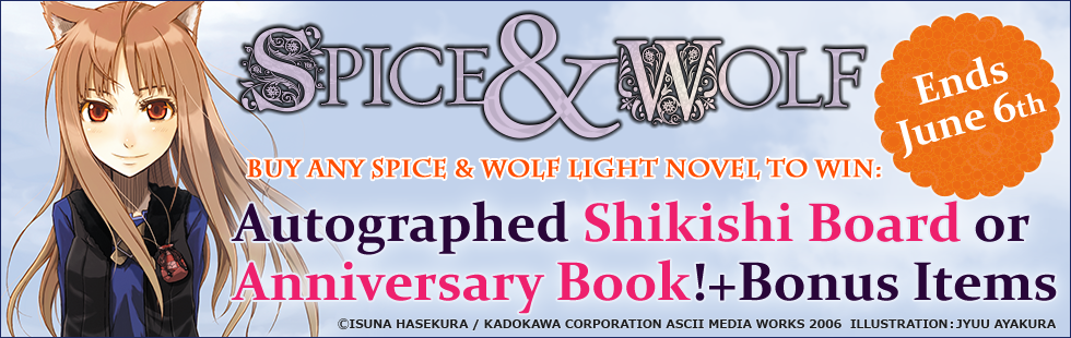 Spice and Wolf Special Campaign