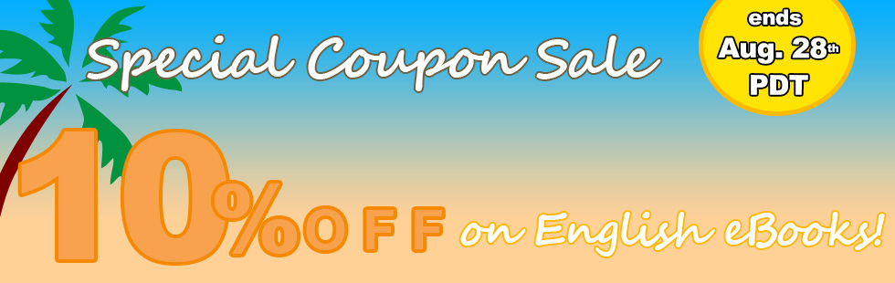 10% OFF Coupon Sale