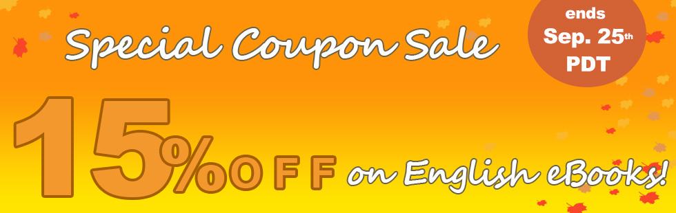 15% OFF Coupon Sale