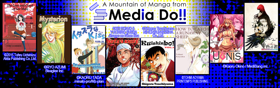 A mountain of manga from Media Do!!