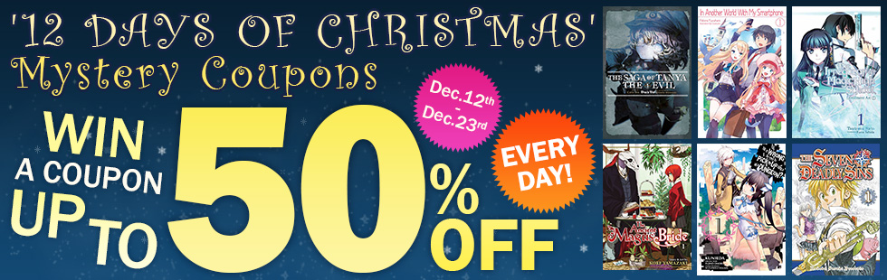 '12 DAYS OF CHRISTMAS' Mystery Coupons