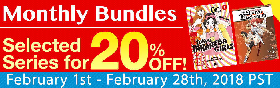 Monthly Bundles Selected Series for 20% OFF!
