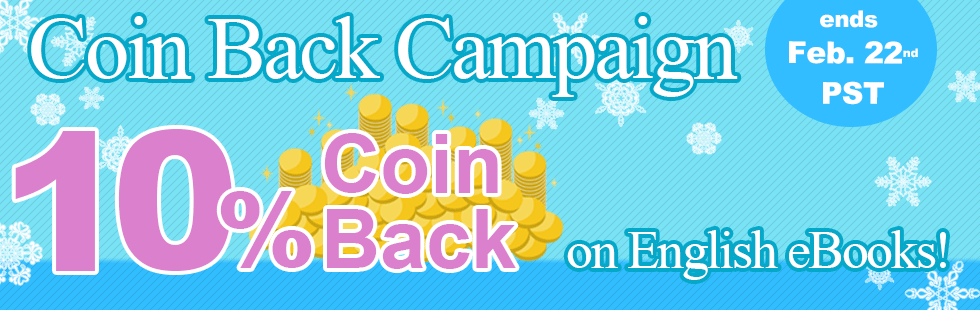 10% Coin Back Campaign (February, 2018)
