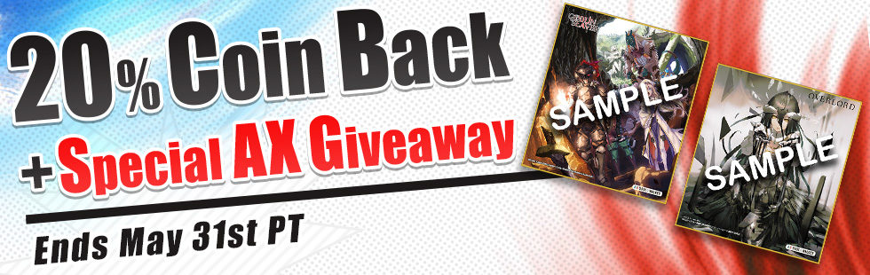 20% AX Coin Back Campaign!