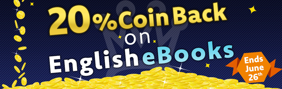 June Coin Back!