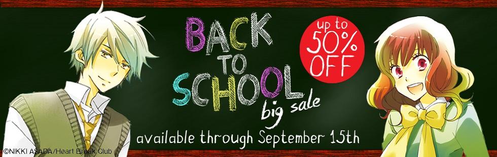 Media Do - Back to School Sale