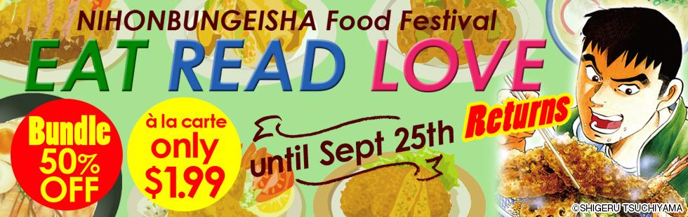 Media Do - EAT READ LOVE Part 2 Sale (18/9/11-18/9/26)