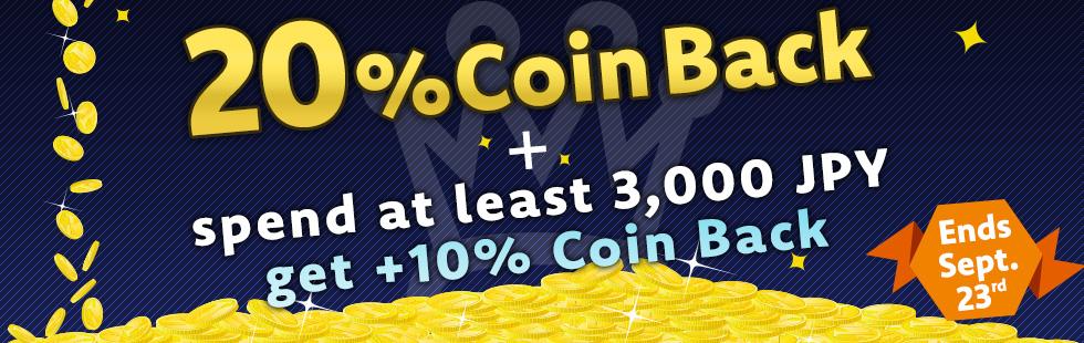 September Coin Back!
