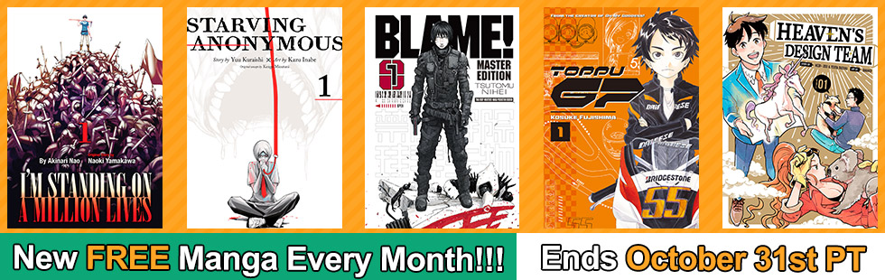 October Free Digital Manga