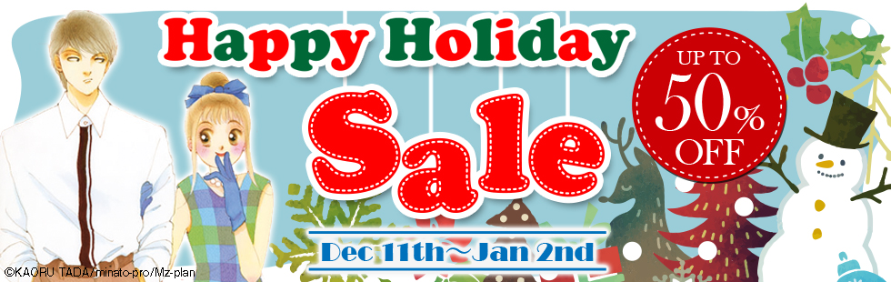 Media Do - Christmas Sale