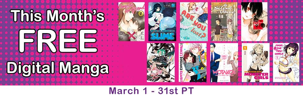 March Free Manga Sampling