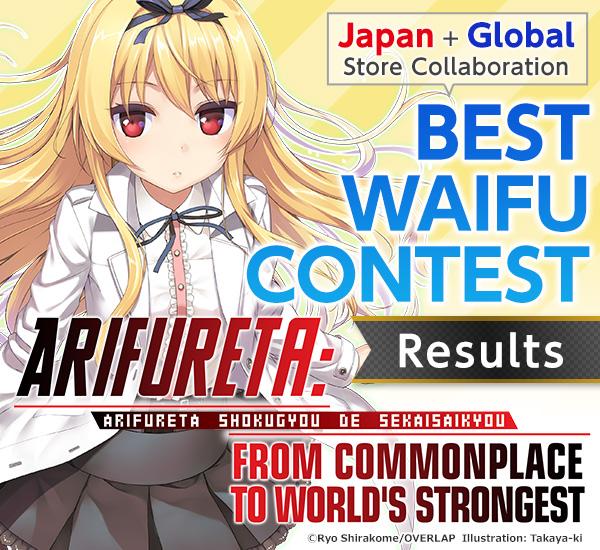 BOOK☆WALKER Global Store - Digital Manga & Light Novels
