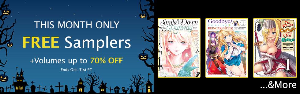 October Free Samplers