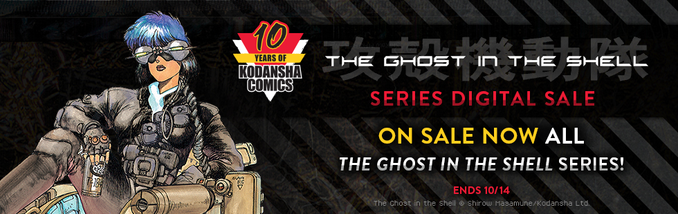 Ghost in the Shell sale